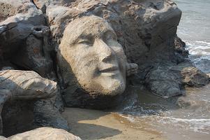 Vagator Beach Rock